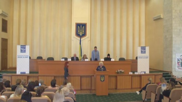 Многодетные мамы со всей Украины встретились в Одессе