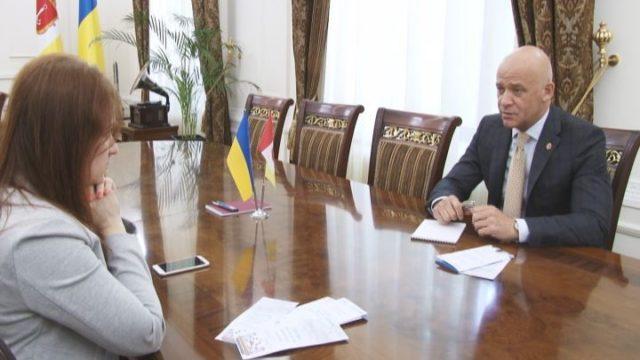 Одесса подала документы на участие в международной инициативе