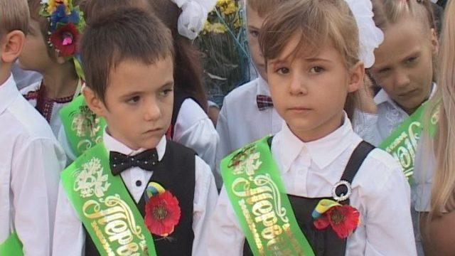 В Одессе начался прием заявок в первые классы