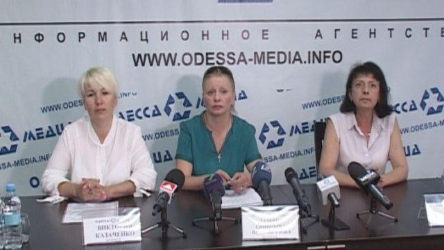 Одесса без живодеров. В городе пройдет митинг