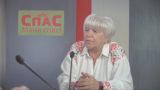 "Богдана Щербакова / медцентр ""Спас"" / 08 мая 2018"