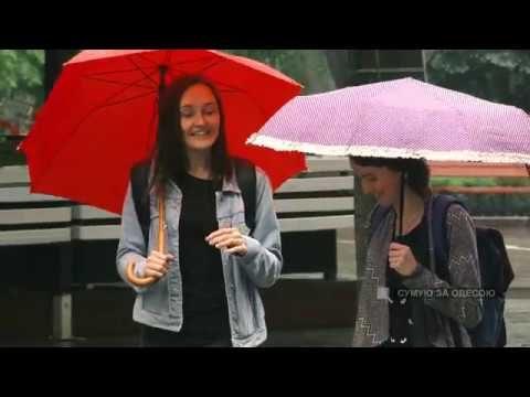 Дождливая Одесса