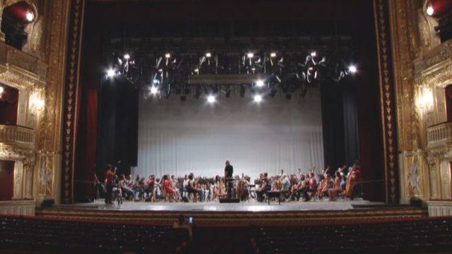 Вечер симфонической музыки