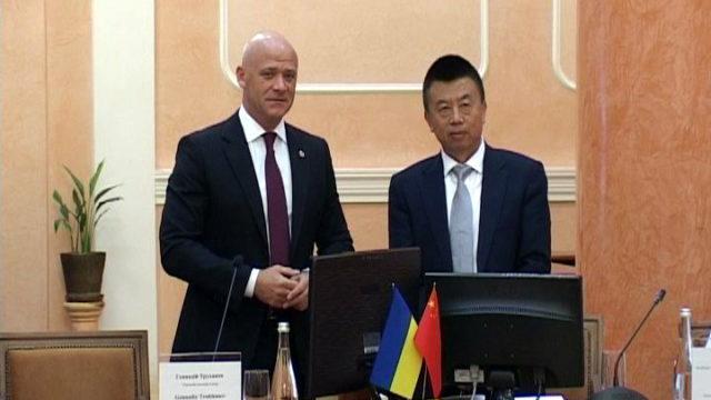 Геннадий Труханов встретился с китайской делегацией в мэрии