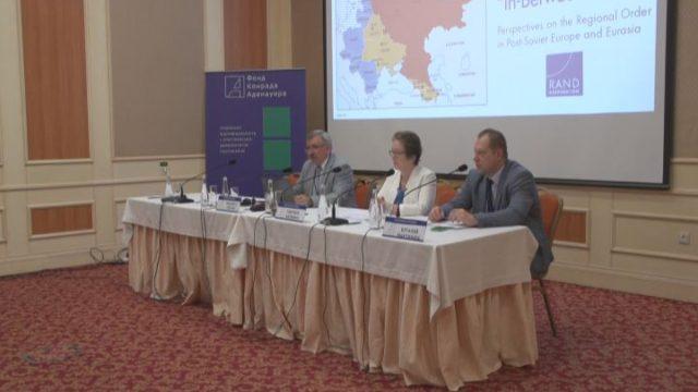 В Одессе на международном уровне обсудили российский неоимпериализм