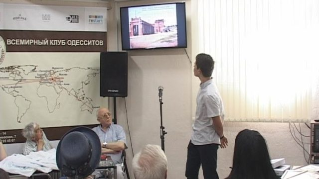 Одесские школьники создали интерактивные экскурсии