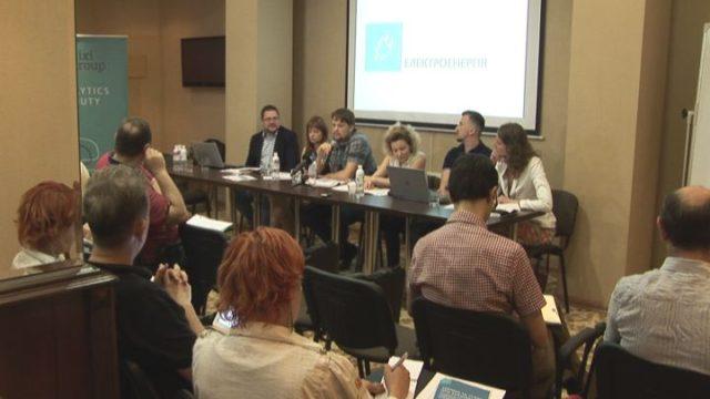 В Одессе прошел круглый стол, посвященный украинским реформам