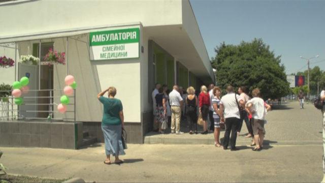 Открытие семейной амбулатории Центра первичной медико-санитарно помощи №4