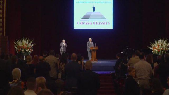 Президент побывал на открытии фестиваля Odesa Classics-2018