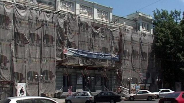 Акция по спасению украинского театра