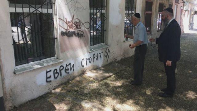 Продолжение антисемитизма: раввин лично закрасил граффити