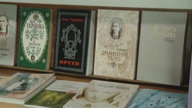 Леся Украинка — 130 годовщина посещения Одессы