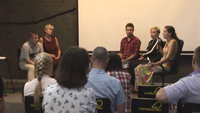 В Одессе прошел форум с медиаграмотности