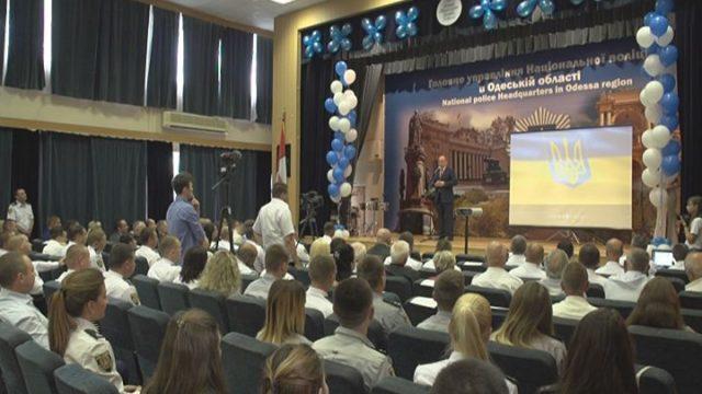 В Одессе отпраздновали день рождения Национальной полиции