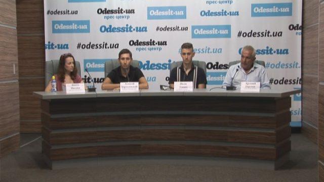 «Последняя карта»: Национальная премьера в Одесса