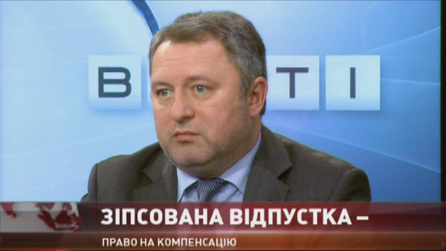 ВЕСТИ ОДЕССА / Гость Андрей Костин