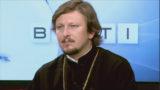 Вести Одесса/ Гость протоиерей Евгений Гутьяр