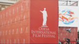 Красная дорожка кинофестиваля