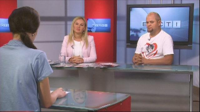 Вести Одесса/Гости Татьяна Волошина и Фёдор Герасимов