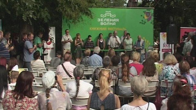 ВЕСТИ ПЛЮС ФЛЕШ за 27 июля 2018 года 16:30
