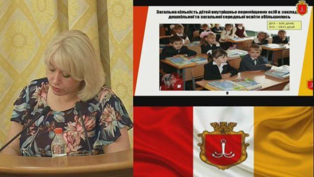 Новый учебный год. Про рекордное количество детей в Одесских школах