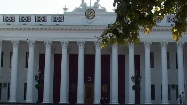 День города: подарки для Одессы готовы
