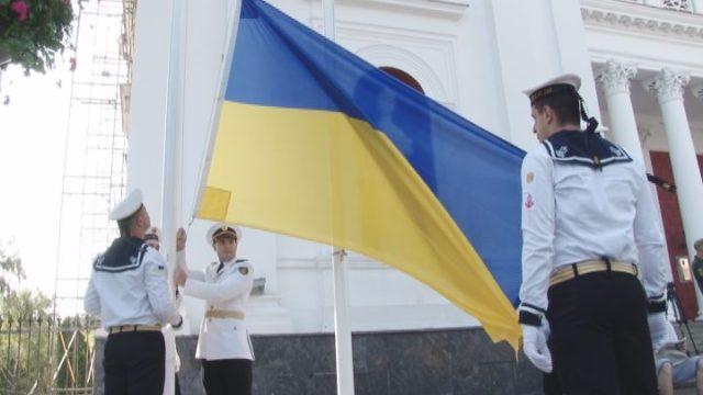 27-метровый флаг над Потемкинской лестницей