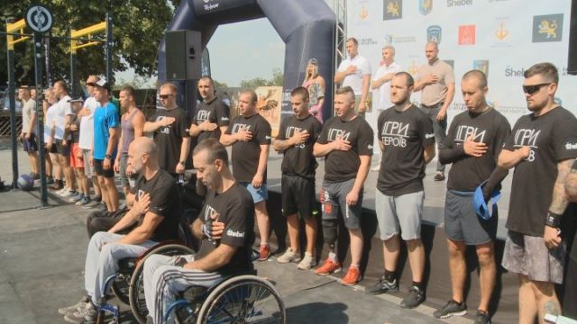 В Одессе прошли спортивные соревнования «Игры героев»