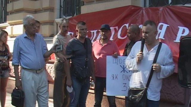 «Банду геть» . Митинг под стенами ГУ Национальной полиции Одесской области