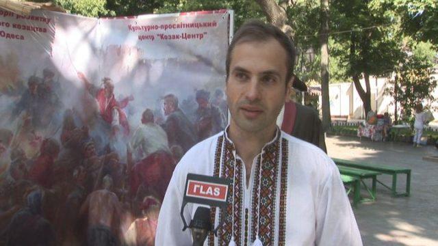 Одесситы и государственный праздник