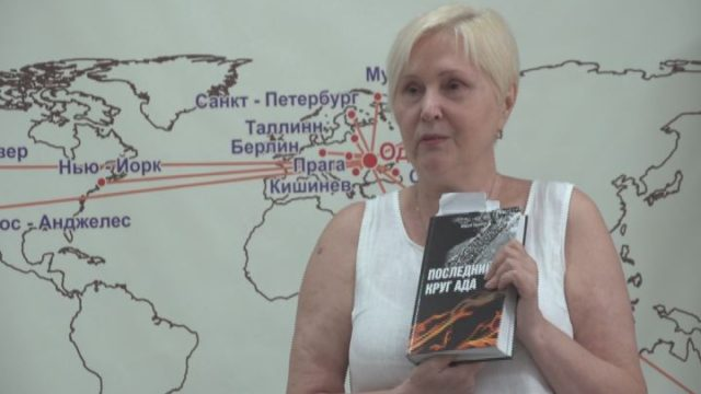 Ванда Цуркан. Переиздание книги отца