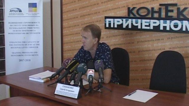 Суд присяжных: как работает в Украине