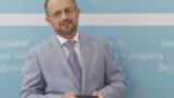 Роман Бессмертный: какую мы хотим Украину
