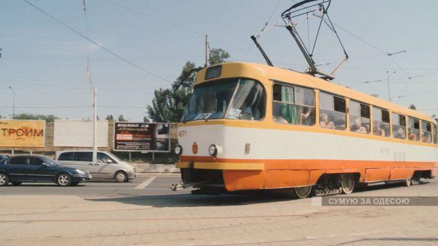 Одесские трамваи
