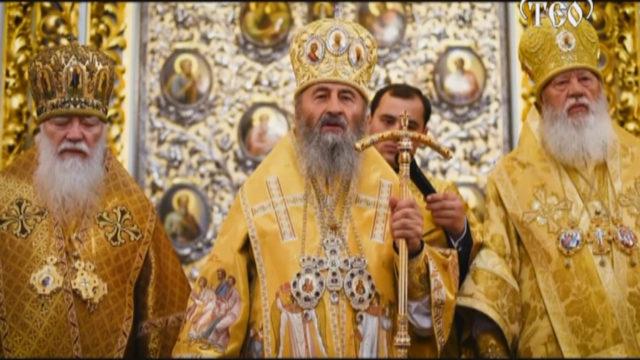 ТЕО — 434. Ведущий — протоиерей Сергий Поляков