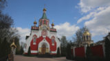 Свято-Воскресенский скит Михайловского монастыря