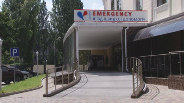 Лечимся по-европейски: больница Святой Екатерины