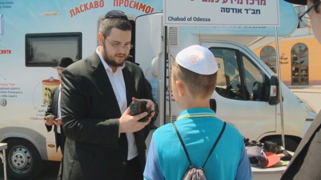 Мицво- мобиль в Одессе. Почитание традиций горожанами