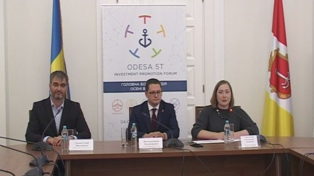 Форум 5Т снова пройдет в Одессе