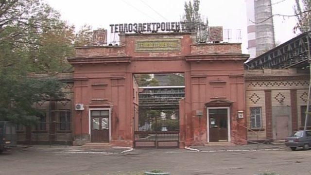 «Одесская ТЭЦ» как «кот в мешке»