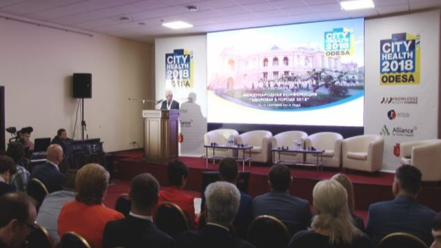 CITY HEALTH 2018 ODESSA. Конференция про здоровье в городе