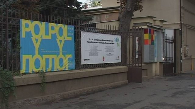 Polyлог: Аспай-Одесса