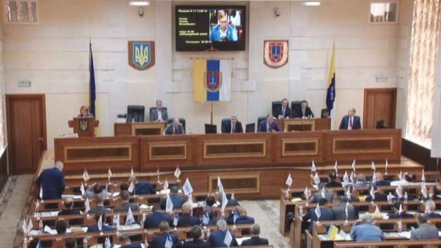 В облсовете обсудили вопросы бюджета