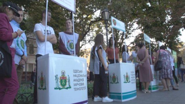 ОНАПТ провела презентацию на Приморском бульваре