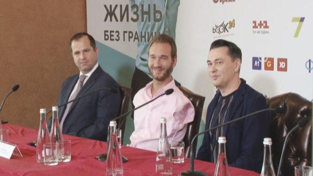 Ник Вуйчич приехал в Одессу
