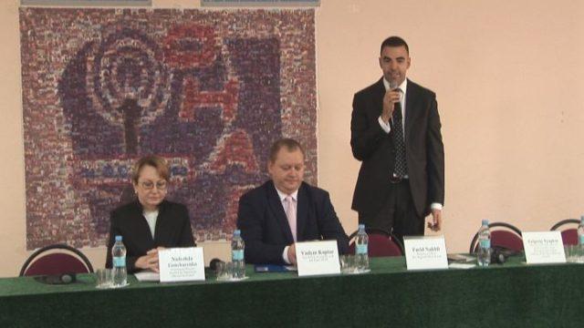ИКТ в Украине
