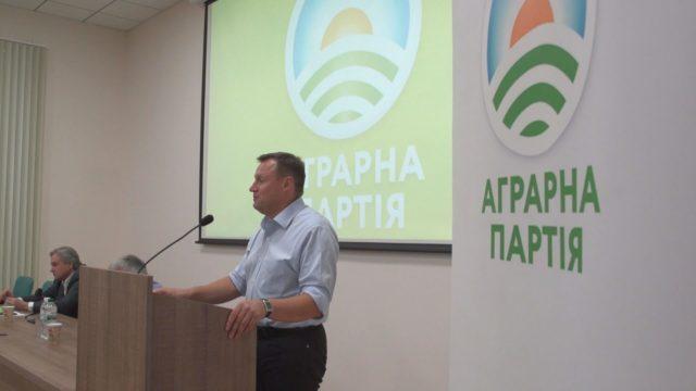 Молодежный форум Аграрной партии Украины