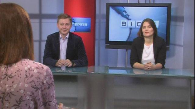 Вести Одесса / Гости Эдуард Мартынюк и Анастасия Твердохлеб