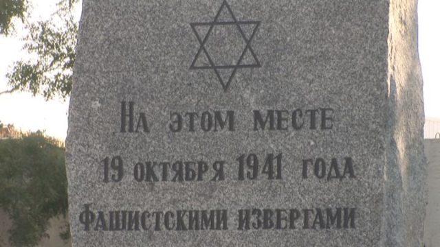 Церемония памяти жертв Холокоста