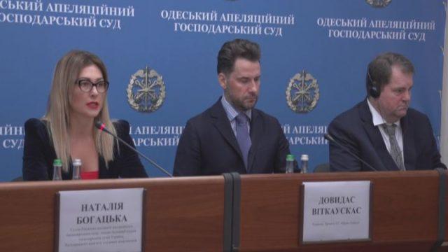 Исполнение судебных решений: в Одессе обсудили реализацию судебной реформы